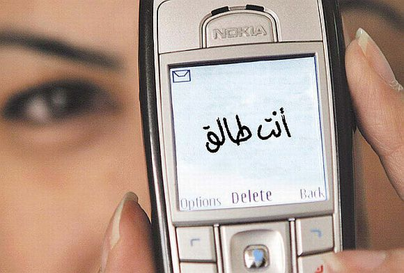 ISLAMIC: Talaq on mobile phone