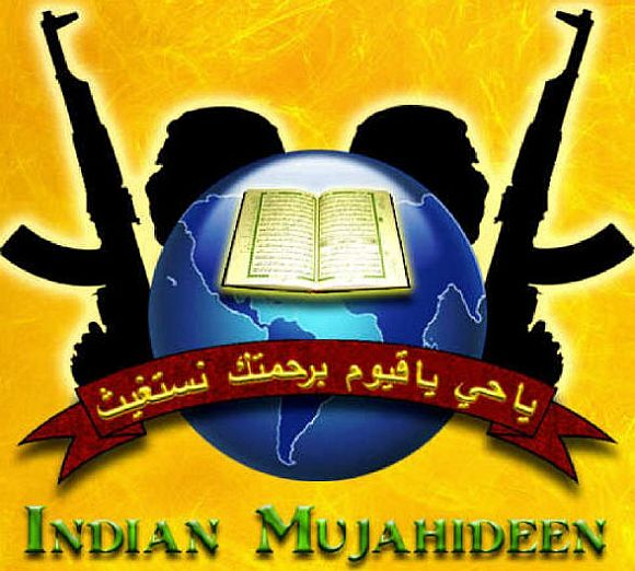 The Indian Mujahideen logo