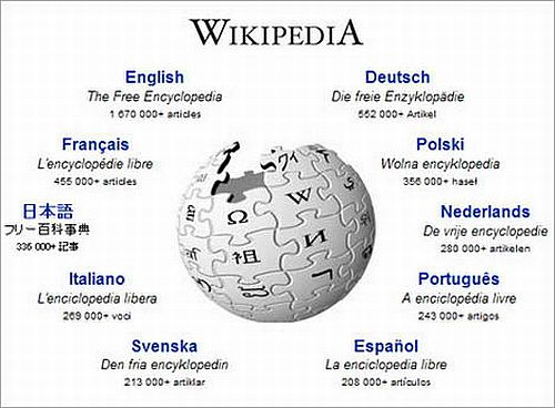 Tomorrow, no Wikipedia! Do your homework early