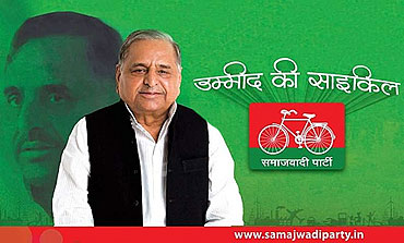Mulayam Singh Yadav at the launch of his party's 2012 campaign