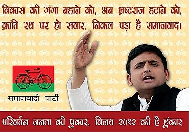 Akhilesh Yadav, clearly Mulayam Singh's political heir