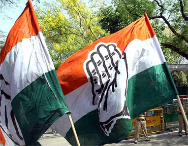The Congress Party flag