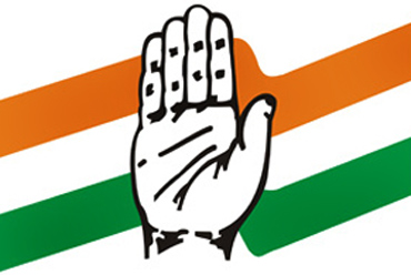 The election symbol of the Congress
