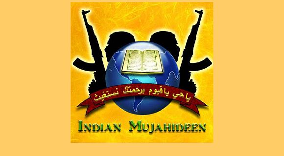 The Indian Mujahideen insignia