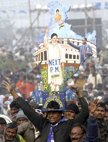 The BSP sign says it all: Maya for PM!