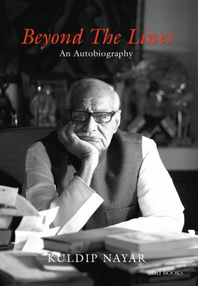 The cover of Kuldip Nayar's book 'Beyond the Lines: An Autobiography'