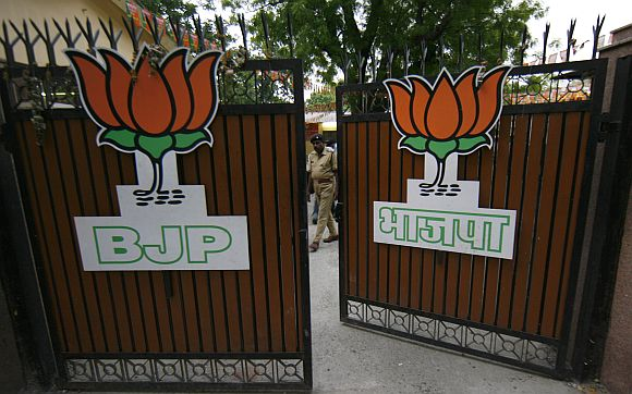 The BJP headquarters in New Delhi