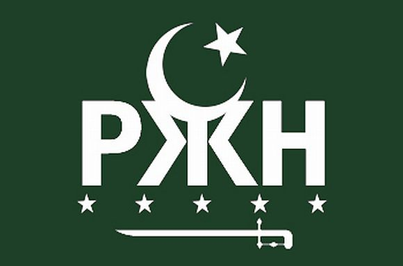 Logo of the website called Pakistan Ka Khuda Hafiz