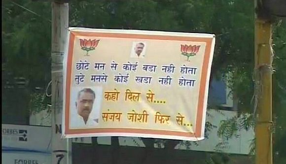 Video grab of the controversial poster praising Sanjay Joshi in New Delhi