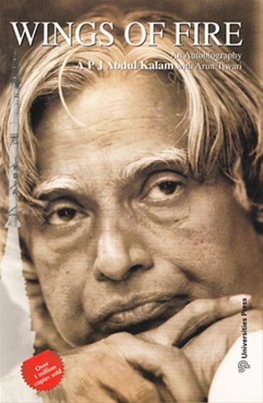 Cover of A P J Abdul Kalam's bestseller 'Wings of Fire'