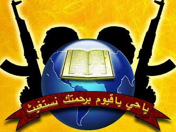 The Indian Mujahideen's logo