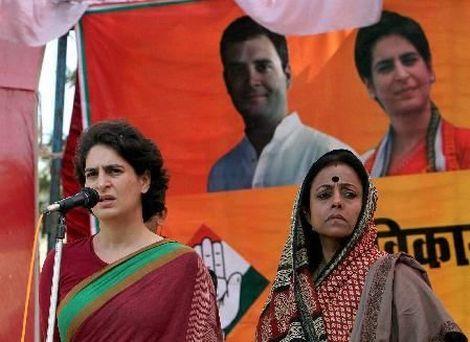 LOSER: Amita Singh (Congress)