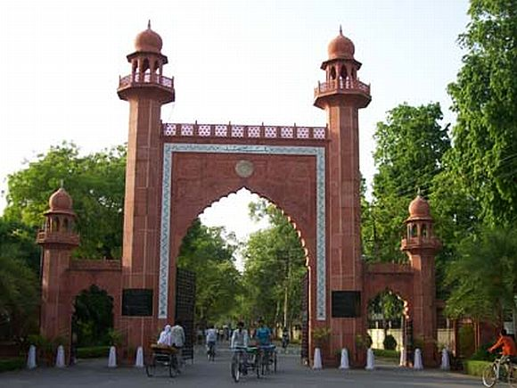 The entrance to the Aligarh Muslim University