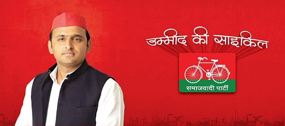 The Samajwadi Party's election banner