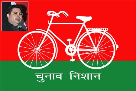 The Samajwadi Party's election symbol, and (inset) Abhishek Mishra