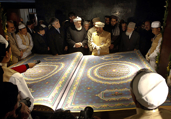 The biggest Quran