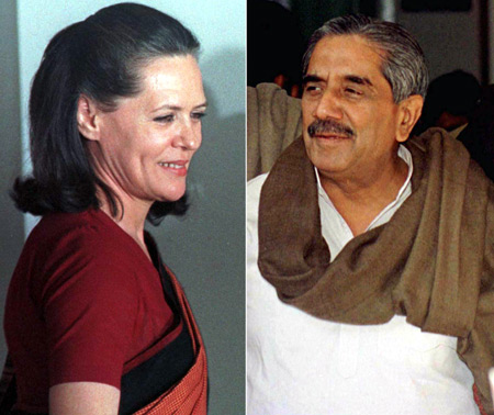 R K Dhawan, who served as Indira Gandhi's powerful secretary, didn't get Sonia's nod for a move to Mumbai