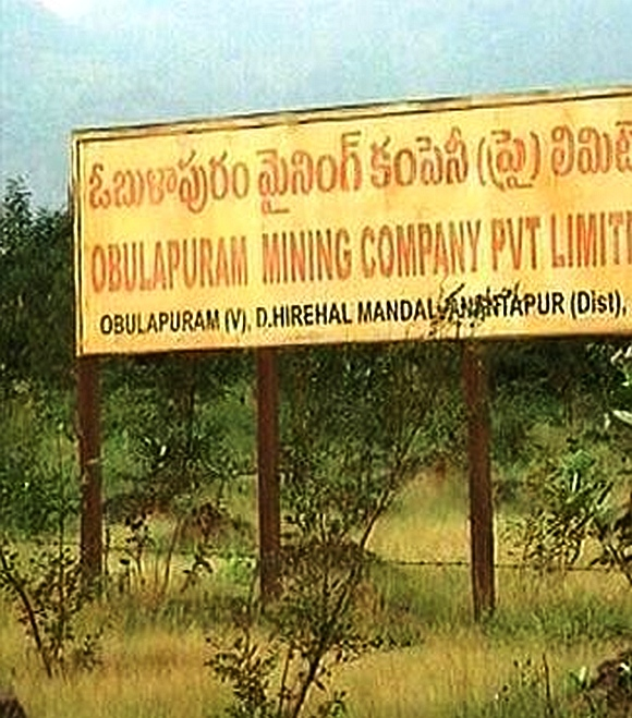 The Obulapuram Mining Company