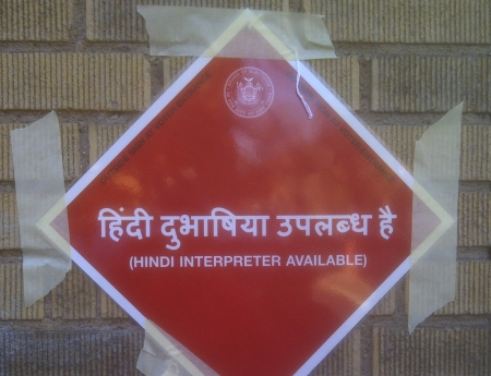 Assistance for Hindi-speaking voters in Queens, New York