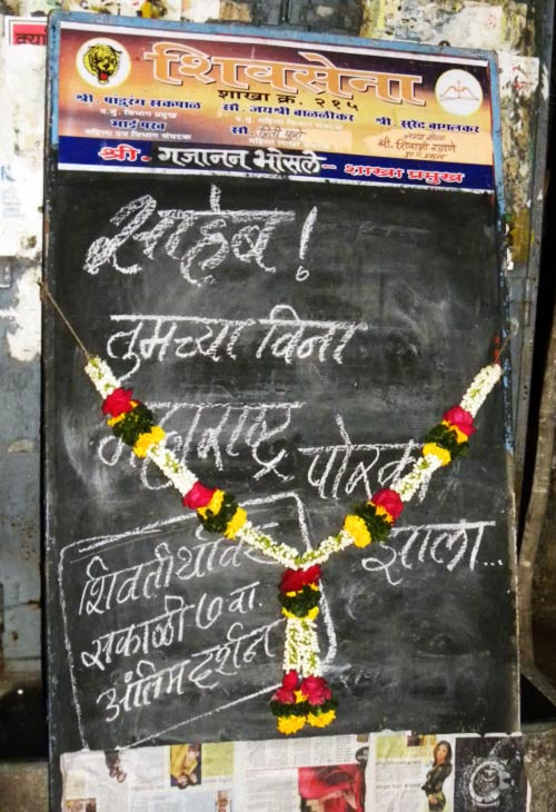 A board at a Shiv Sena 'shakha' mourns the death of Bal Thackeray