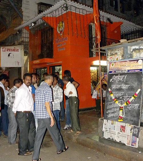 Sainiks mourn at a Shiv Sena 'shakha'