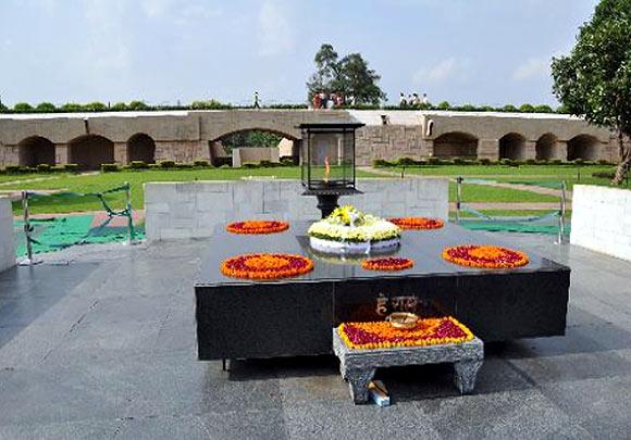 Gandhi Smriti