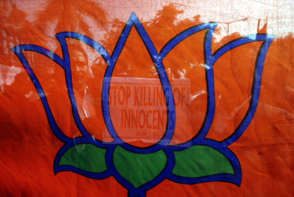 The BJP logo