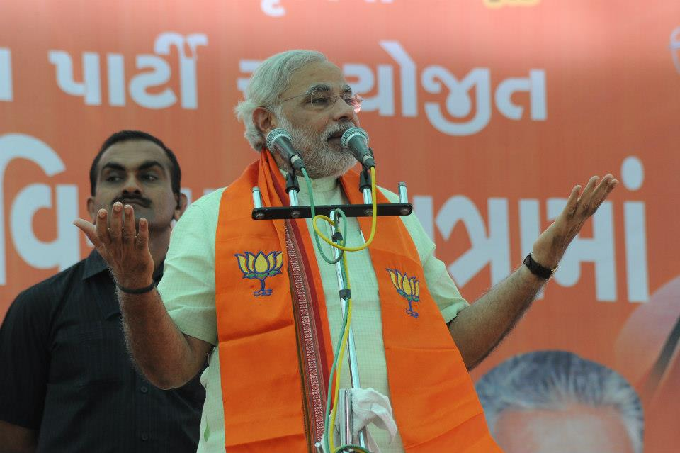 Modi addressing a gathering during the Swami Vivekananda Yuva Vikas Yatra