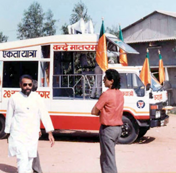 Modi during the ekta yatra in early 1990s