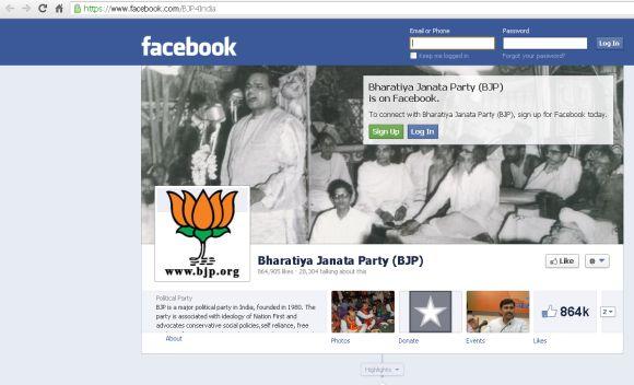 BJP's Facebook page