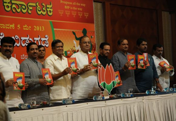 BJP leaders unveil the party's manifesto for the Karnataka election in Bangalore