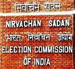 India News - Latest World & Political News - Current News Headlines in India - Anguished at plummeting level of speeches ahead of Bihar polls: EC