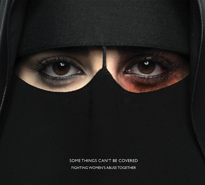 A poster from a campaign by the King Khalid Foundation to raise awareness in Saudi Arabia about violence against women.