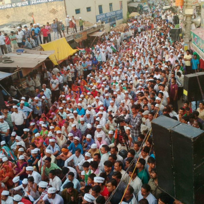 An AAP election rally in Delhi