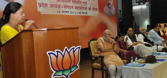 Vasundhara Raje speaks at a BJP meeting. Also seen are Gujarat Chief Minister Narendra Modi, senior BJP leaders Sushma Swaraj, Rajnath Singh L K Advani and Arun  Jaitley