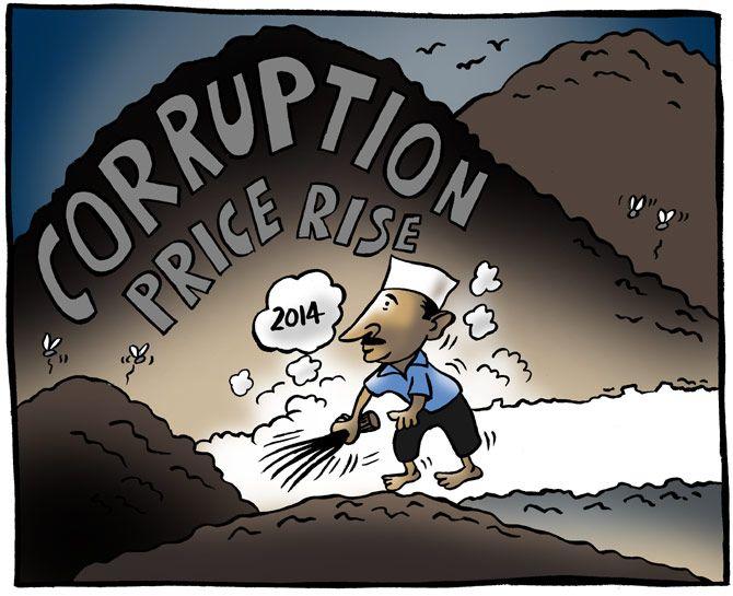 Uttam's Take: Vroom vroom goes Kejriwal's broom