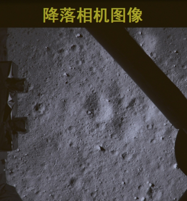 A photograph taken on a giant screen at the Beijing Aerospace Control Center in Beijing shows the footage taken by a camera on the bottom of Chang'e-3 lunar probe as it descends onto the surface of the moon