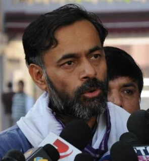 India News - Latest World & Political News - Current News Headlines in India - AAP shunts out Yogendra Yadav from key decision-making body