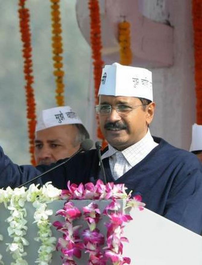 Arvind Kejriwal delivers his first speech as Delhi CM at Ramlila Maidan