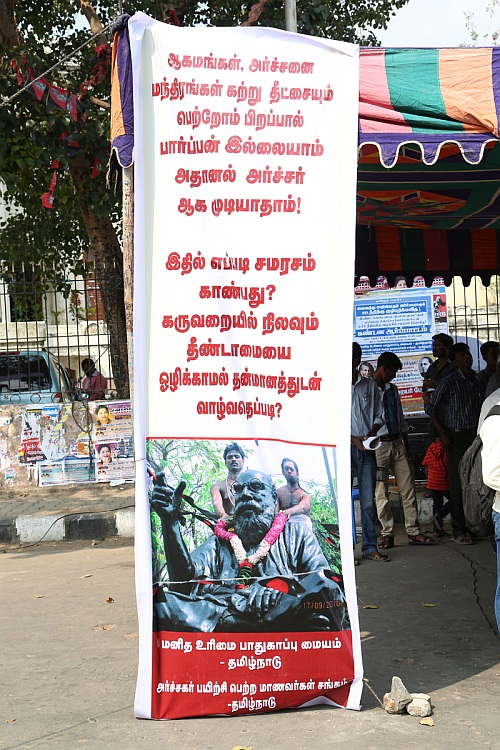 'We were not Brahmins so we cannot become priests. How can we live with self-respect without abolishing untouchability in the sanctum sanctorum,' asks a banner at the protest in Chennai, displaying an image of rationalist and reformist EVR Naicker aka 'Periyar'