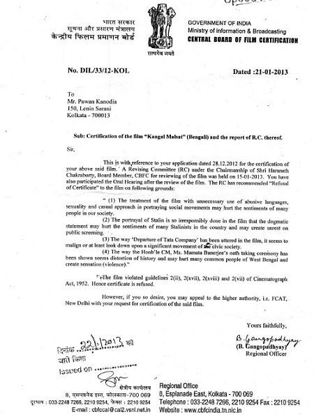 The Censor Board letter