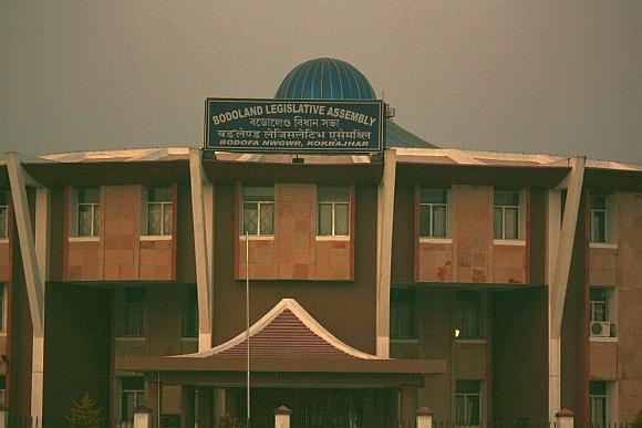 The Bodoland Legislative Assembly