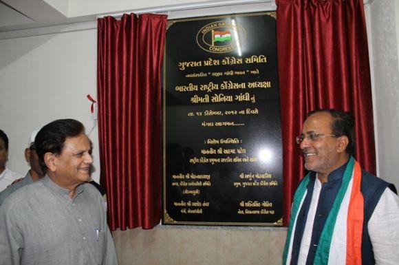 Ahmed Patel, left, with Congress leader from Gujarat Arjun Modhwadia in Ahmedabad.