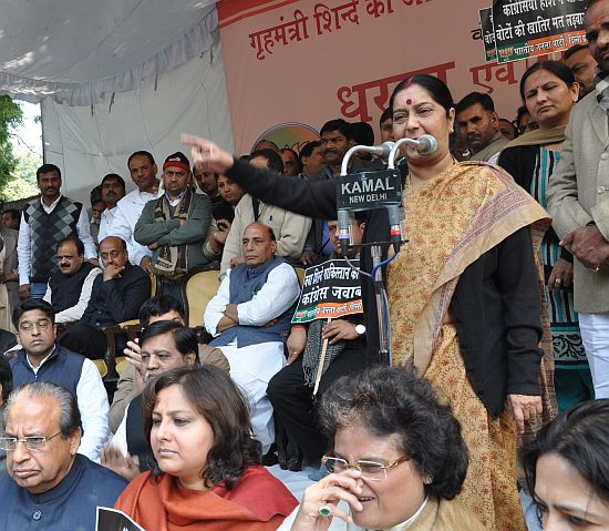 sushma Swaraj addressing a protest meet at Jantar Mantar