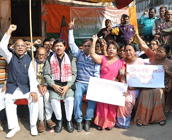 The BJP protest in Guwahati