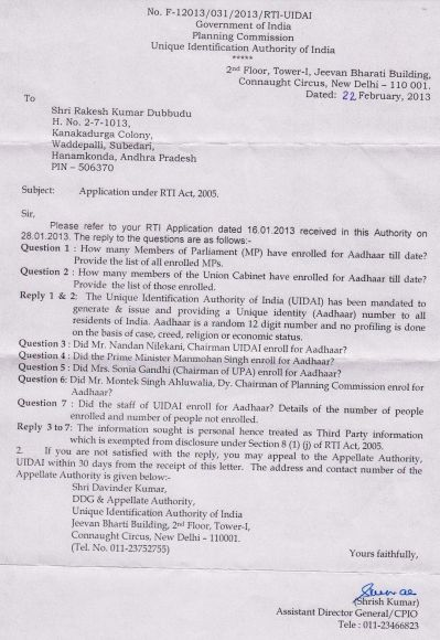 The Planning Commission's reply to an RTI application