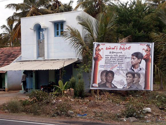 A banner in Ilavarsan's village in Dharmapuri paying tribute to the young man