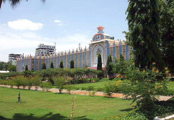 The Sri Sathya Sai University