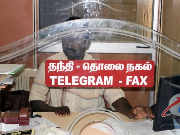 The telegraph office in Thiruchendur, Tamil Nadu