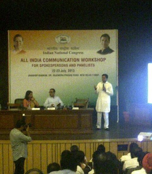 Deepender S Hooda addressing at AICC Communications meet